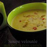 Soupe aux petits pois cassés (cuisine marocaine)
