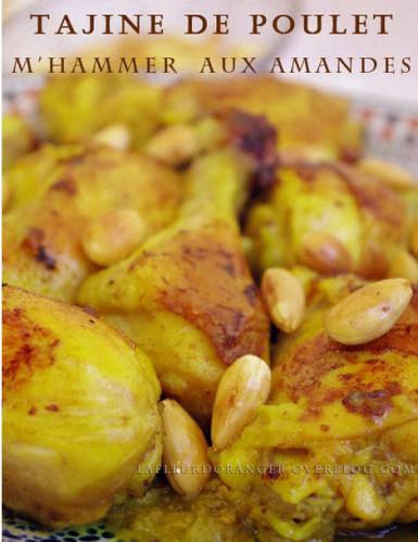 poulet aux amandes 2-copie-1