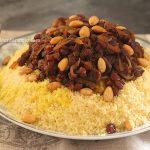 Couscous Tfaya au poulet, délicieux et gourmand !