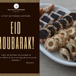 Aid Moubarak عيد مبارك